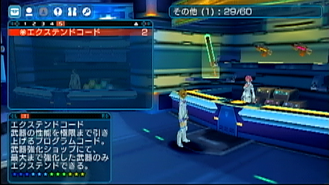 09年12月15日08時46分-外部入力(1:RX3 )-番組名未取得