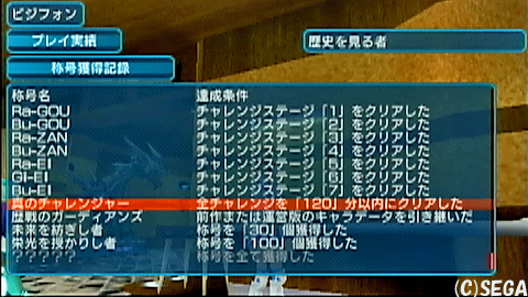 09年12月17日17時41分-外部入力(1:RX3 )-番組名未取得