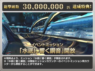 prize_03_l.jpg