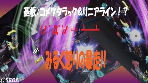 psu20091121_024646_001.jpg