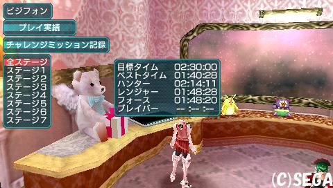 screen12_20091226154431.jpg