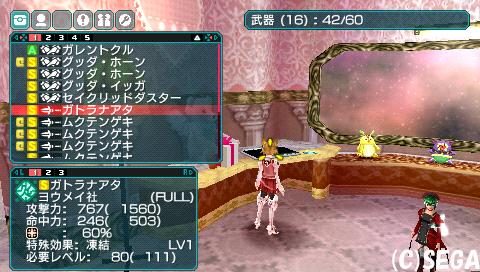 screen13_20091226154431.jpg