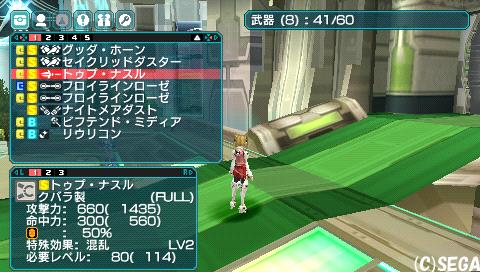 screen15_20091229123053.jpg