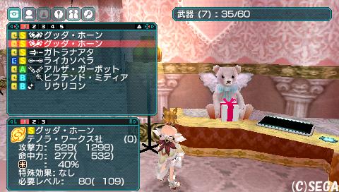 screen1_20091224123056.jpg