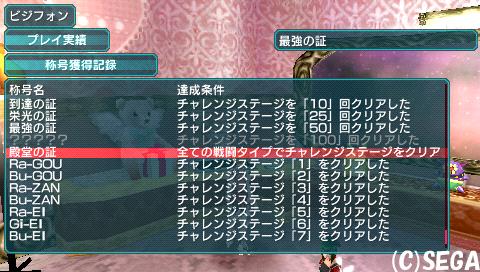 screen1_20091227202356.jpg
