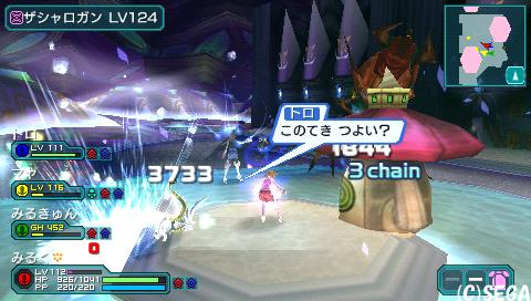 screen1_20091228151049.jpg