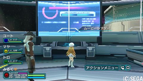 screen1_20100102095727.jpg