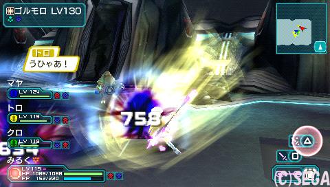 screen1_20100114000926.jpg