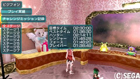 screen2_20091227202356.jpg