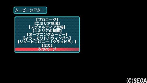 screen2_20100102095726.jpg