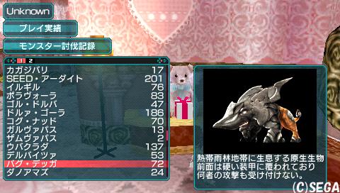 screen3_20091224123056.jpg