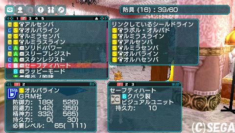 screen3_20091227202356.jpg