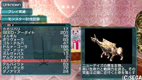 screen4_20091224123056.jpg