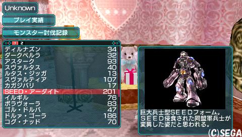 screen5_20091224123056.jpg