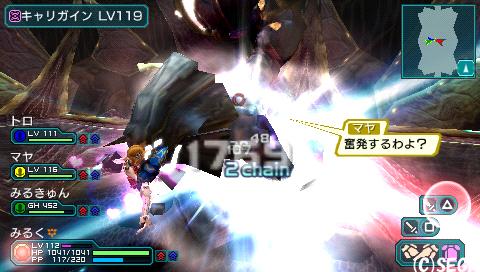 screen5_20091228151048.jpg