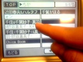 05-12-05_17-27.jpg