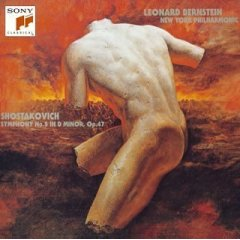 ショスタコーヴィチ交響曲第5番 / レナード・バーンスタイン指揮 ニューヨーク・フィルハーモニック
