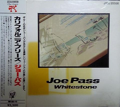 Whitestone~カリフォルニア・ブリーズ / Joe Pass