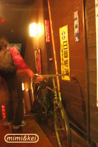 入り口自転車
