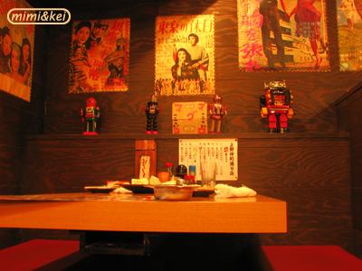 上野仲町店