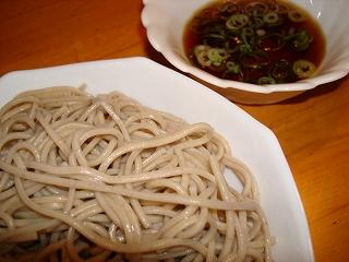 麻の実粉を使用しています。