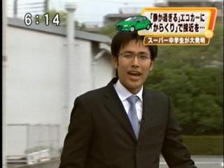 福井くん大活躍