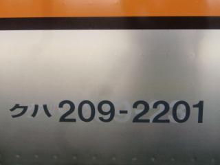 P1100623.jpg