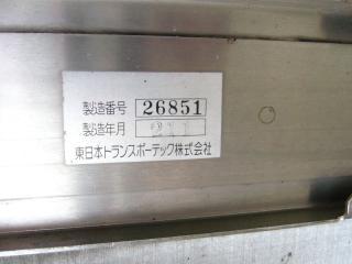 P1100760.jpg