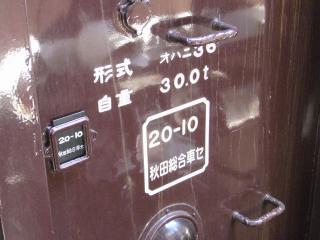 P1100905.jpg