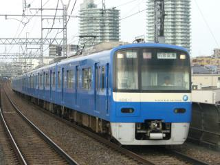 BLUE SKY TRAIN