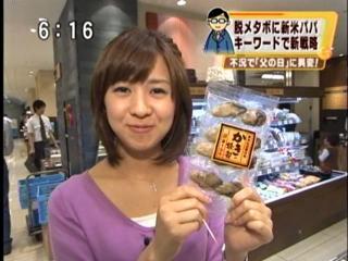 慶子お姉さん(6月15日 全国)