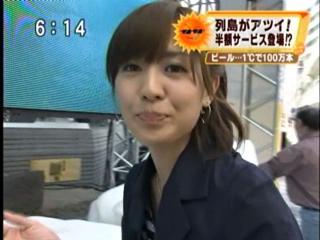 慶子お姉さん(6月26日 全国)