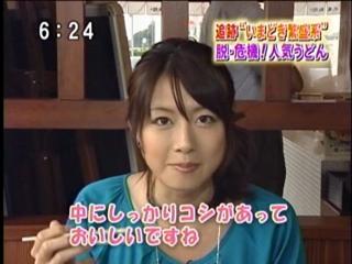 ゆかりん(7月14日 関東)