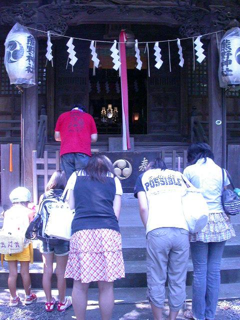 ★熊野神社おまいり