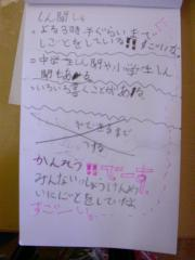 ★新聞づくり・インタビューメモ