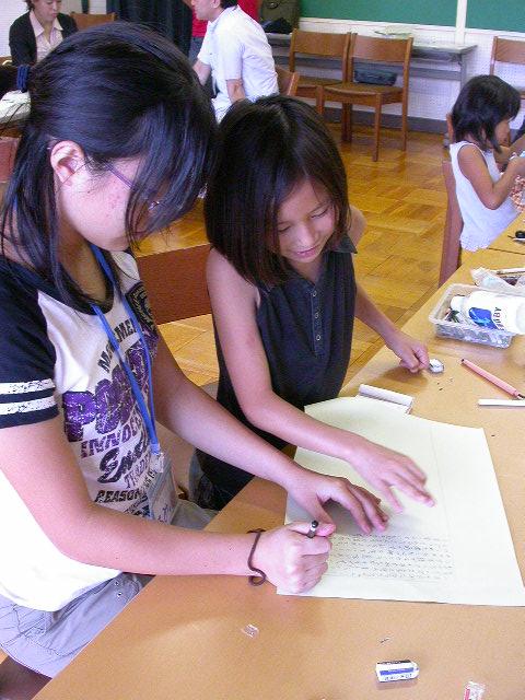 ★新聞づくり・低学年と文章づくり