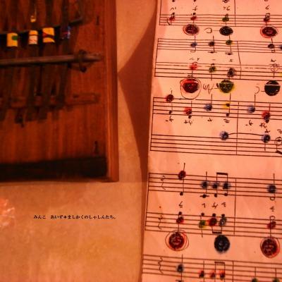 楽器と楽譜