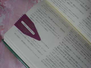 DSC02097-1.jpg