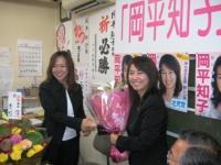 08年 岡平さん花束の贈呈