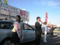 岡平知子さんと友近聡朗参議院議員