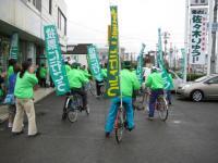 08.11.8 自転車部隊出発