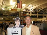 13日 ニューヨークの J Fケネディー国際空港で