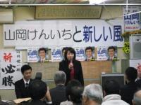 08.12.13 岡平知子