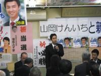 08.12.13 玉井