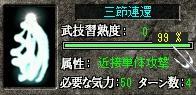 槍職2 0