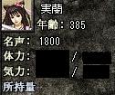 名声1800