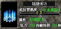 鍋敷き10