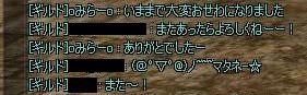 rohan74
