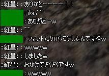 09112104.jpg