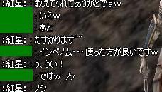 09112105.jpg